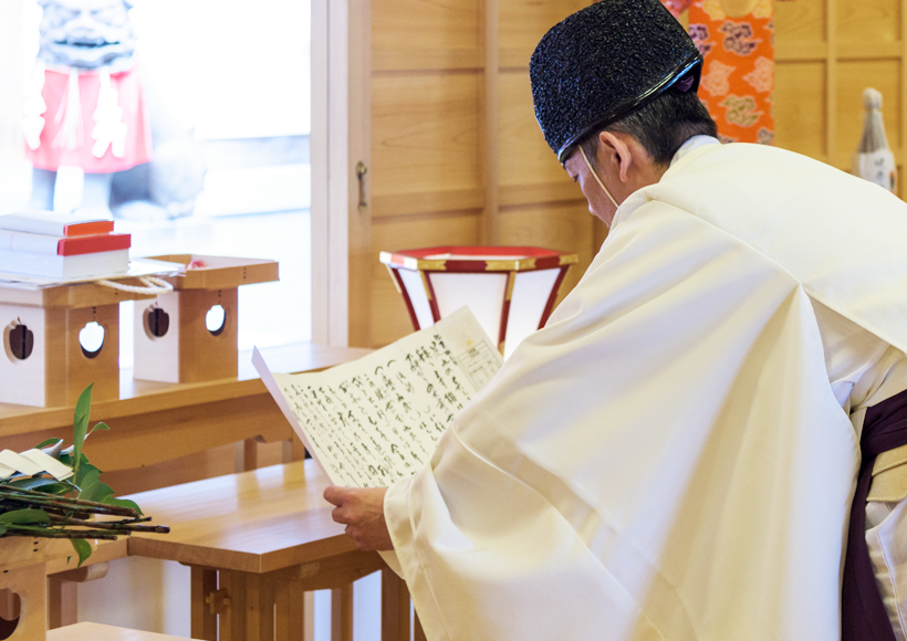 北海道の年中行事